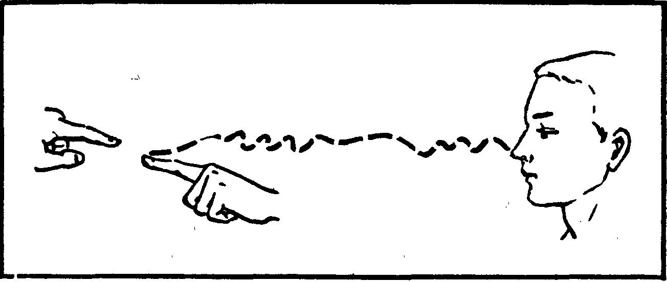 Дрожание Интенционное фото